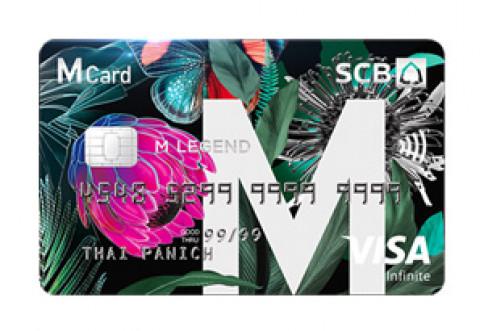 บัตรเครดิตไทยพาณิชย์ SCB M Legend Visa Infinite-ธนาคารไทยพาณิชย์ (SCB)