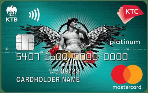 บัตรเครดิต KTC I AM PLATINUM MASTERCARD-บัตรกรุงไทย (KTC)
