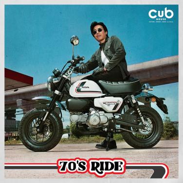 ฮอนด้า Honda Monkey 70s Ride Edition ปี 2021