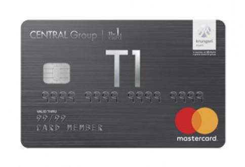 บัตรเครดิต เซ็นทรัล เดอะวัน ลักซ์ (Central The 1 LUXE Credit Card)-เซ็นทรัล เดอะวัน  (Central The 1)
