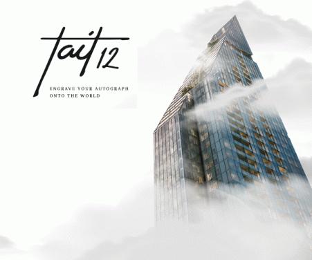 เทตต์ ทเวลฟ์ (Tait 12)