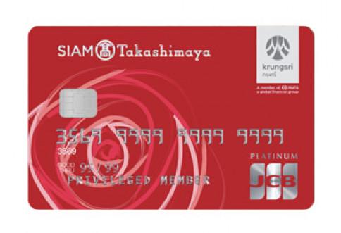 บัตรเครดิตสยาม ทาคาชิมายะ เจซีบี (Siam Takashimaya JCB Platinum)-บัตรกรุงศรีอยุธยา (Krungsri)