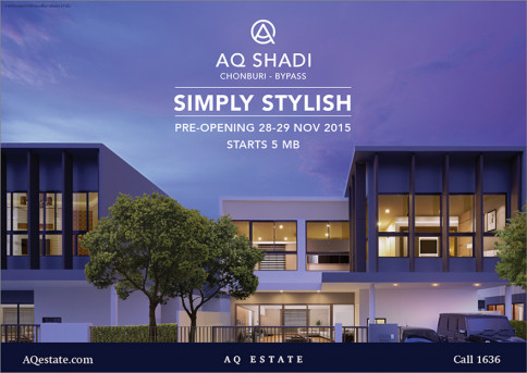 เอคิว เชดิ  ชลบุรี - บายพาส (AQ Shadi Chonburi-Bypass)
