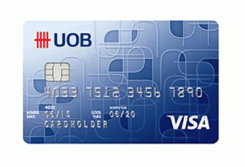 บัตรยูโอบี วีซ่า เดบิต-ธนาคารยูโอบี (UOB)