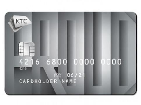 บัตรกดเงินสดพร้อมใช้ KTC PROUD-บัตรกรุงไทย (KTC)