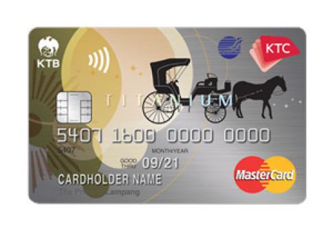 บัตรเครดิต KTC - SEREE PLATINUM MASTERCARD-บัตรกรุงไทย (KTC)