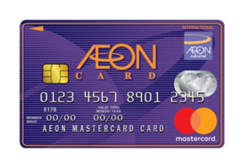 บัตรเครดิตอิออน คลาสสิค มาสเตอร์การ์ด (AEON Classic MasterCard)-อิออน (AEON)