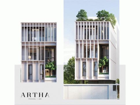อาธาร์ พหลฯ - อารีย์ (ARTHA Phahol - Ari)