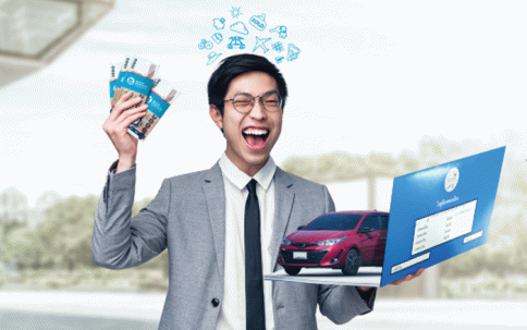 สินเชื่อรถกู้เงินด่วน CarQuickCash (แบบไม่โอนเล่ม)-ธนาคารเกียรตินาคินภัทร (KKP)