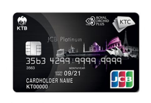 บัตรเครดิต KTC - Royal Orchid Plus JCB Platinum-บัตรกรุงไทย (KTC)
