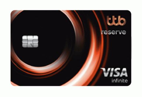 บัตรเครดิต ทีทีบี รีเซิร์ฟ อินฟินิท (ttb reserve infinite)-ธนาคารทหารไทยธนชาต (TTB)