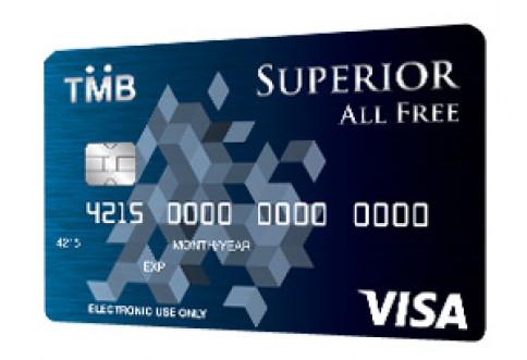 บัตรเดบิต TMB Superior All Free-ธนาคารทหารไทย (TMB)