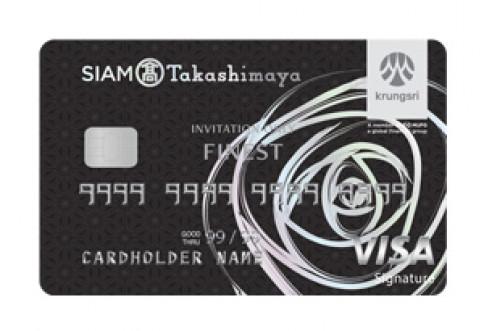 บัตรเครดิตสยาม ทาคาชิมายะ ไฟน์เนส อินวิเทชั่น โอนลี่ (Siam Takashimaya Finest - Invitation Only)-บัตรกรุงศรีอยุธยา (Krungsri)