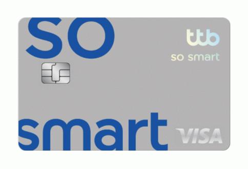 บัตรเครดิต ทีทีบี โซ สมาร์ท (ttb so smart)-ธนาคารทหารไทยธนชาต (TTB)
