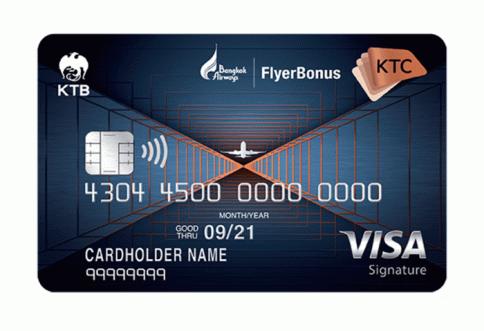 บัตรเครดิต KTC X - Bangkok Airways Visa Signature-บัตรกรุงไทย (KTC)
