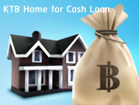 สินเชื่อ KTB Home For Cash (สินเชื่อเคทีบี โฮม ฟอร์ แคช)-ธนาคารกรุงไทย (KTB)
