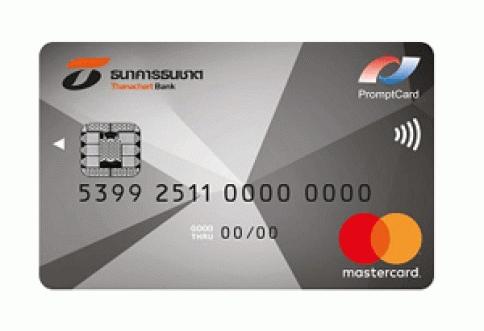 บัตรเดบิตธนชาต (Thanachart Debit Card)-ธนาคารธนชาต (Thanachart)
