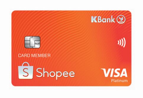 บัตรเครดิตกสิกรไทย-ช้อปปี้-ธนาคารกสิกรไทย (KBANK)