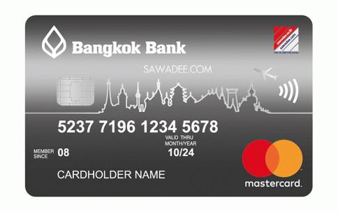 บัตรเครดิตแพลทินัม สวัสดี ธนาคารกรุงเทพ-ธนาคารกรุงเทพ (BBL)