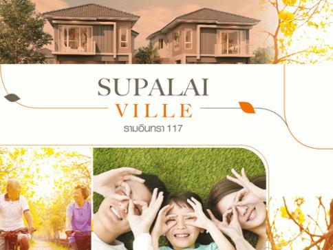 ศุภาลัย วิลล์ รามอินทรา 117 (Supalai Ville Ramintra 117)