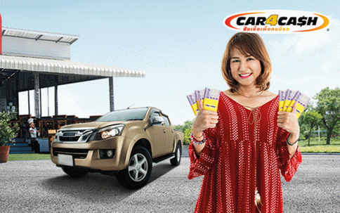 สินเชื่อกรุงศรีคาร์ ฟอร์ แคช (CAR4CASH)-ธนาคารกรุงศรี (BAY)