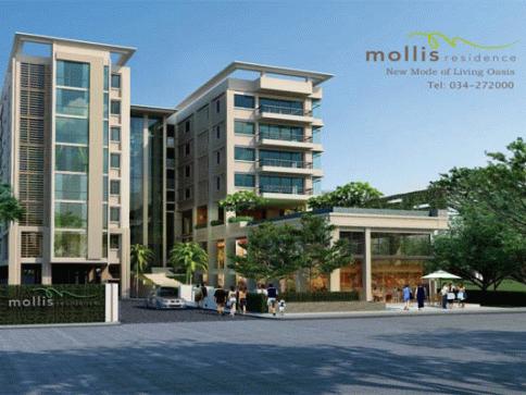มอลลิส เรสซิเดนซ์ (Mollis Residence)