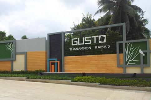 กัสโต้ ท่าน้ำนนท์-พระราม 5 (Gusto Thanamnon-Rama 5)