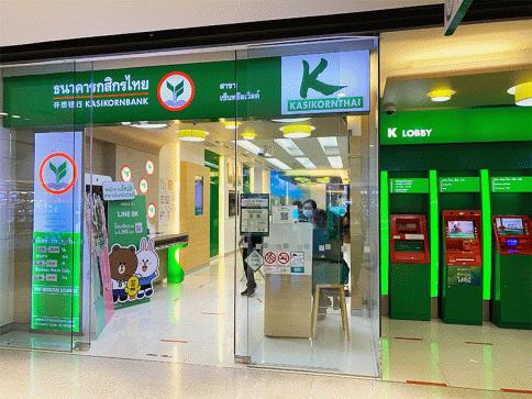 บัญชีเงินออมดอกพิเศษ LINE BK-ธนาคารกสิกรไทย (KBANK)