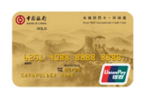 บัตรเครดิต Great Wall International UnionPay Gold แบงค์ออฟไชน่า  (Bank of China)