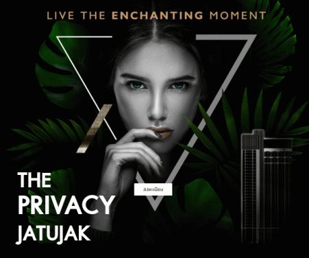 เดอะ ไพรเวซี่ จตุจักร (The Privacy Jatujak)