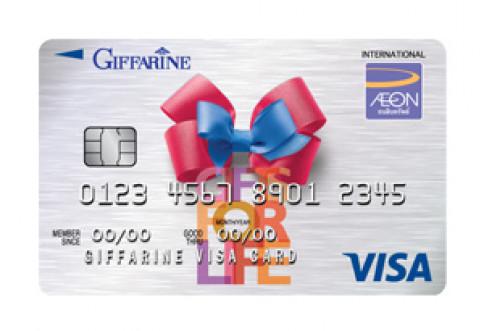 บัตรเครดิตกิฟฟารีน วีซ่า (Giffarine Visa Credit Card)-อิออน (AEON)