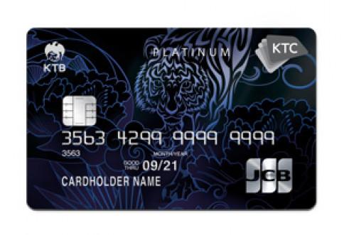 บัตรเครดิต KTC JCB Platinum-บัตรกรุงไทย (KTC)