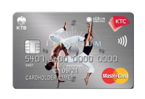 บัตรเครดิต KTC - Samitivej Hospital Titanium MasterCard-บัตรกรุงไทย (KTC)