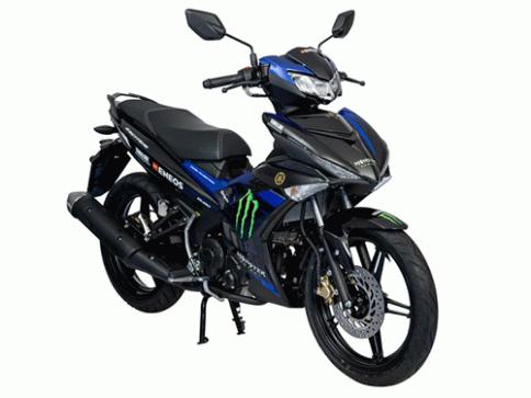 ยามาฮ่า Yamaha Exciter 150 MotoGP Edtion MY2019 ปี 2019
