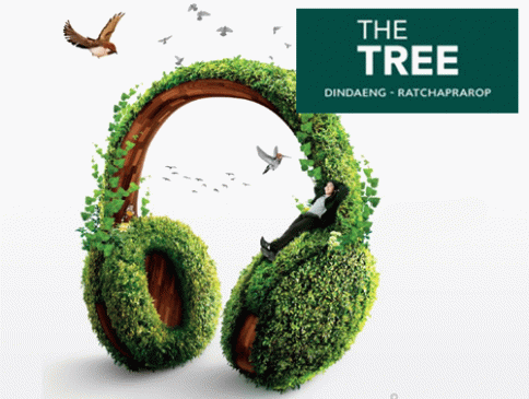 เดอะ ทรี ดินแดง-ราชปรารภ (The Tree Dindaeng-Ratchaprarop)