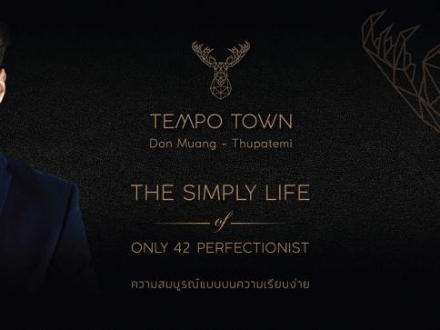 เทมโป ทาวน์ ดอนเมือง - ธูปะเตมีย์ (Tempo Town Donmuang - Thupatemi)