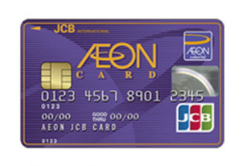 บัตรเครดิตอิออน คลาสสิค เจซีบี (AEON Classic JCB)-อิออน (AEON)