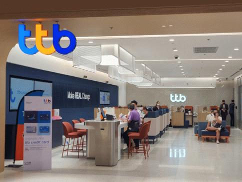 บัญชีกระแสรายวัน ทีทีบี เอกสิทธ์-ธนาคารทหารไทยธนชาต (TTB)