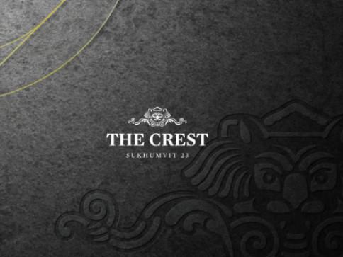 เดอะ เครสท์ สุขุมวิท 23 (The Crest Sukhumvit 23)