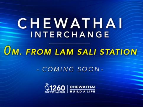 ชีวาทัย อินเตอร์เชนจ์ ลำสาลี (Chewathai Interchange Lam Sali)