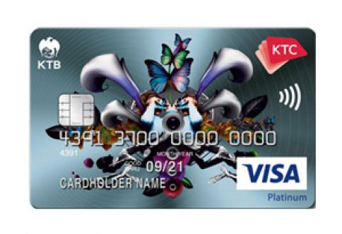 บัตรเครดิต KTC Travel Visa Platinum-บัตรกรุงไทย (KTC)