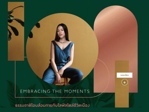 เดอะ ไพรเวซี่ พาร์ค ลาดพร้าว (The Privacy Park Ladprao)