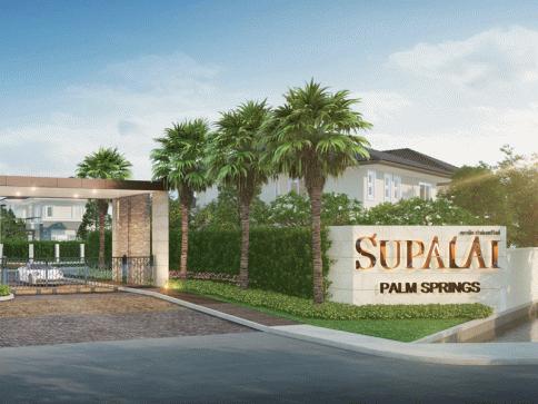 ศุภาลัย ปาล์มสปริงส์ พระราม 2 (Supalai Palm Springs Rama2)