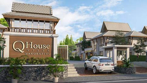คิวเฮ้าส์ วิลล่า นครพิงค์ (Q House Villa Nakorn Ping)