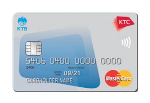 บัตรเครดิต KTC Classic MasterCard-บัตรกรุงไทย (KTC)