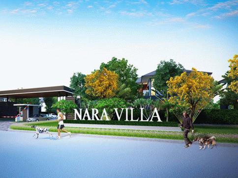 นารา วิลล่า ระยอง (Nara Villa Rayong)