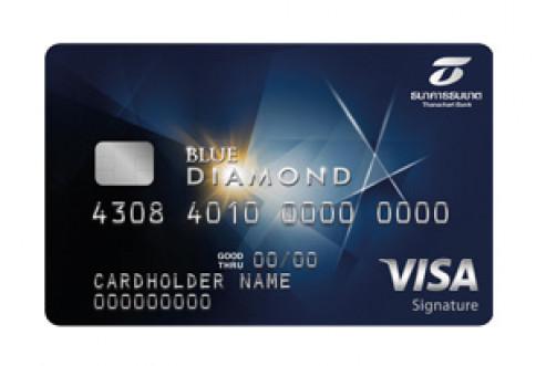 บัตรเครดิตธนชาต บลู ไดมอนด์ วีซ่า ซิกเนเจอร์ (Blue Diamond Visa Signature)-ธนาคารธนชาต (Thanachart)