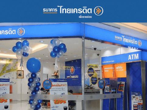 บัญชีเงินฝากประจำพิเศษ (สมุดคู่ฝาก) ระยะเวลาฝาก 9 เดือน สำหรับเปิดบัญชีคู่กับการซื้อประกันชีวิต-ธนาคารไทยเครดิต (Thai Credit)