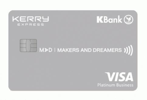บัตรเดบิต MADCARD for KERRY EXPRESS-ธนาคารกสิกรไทย (KBANK)