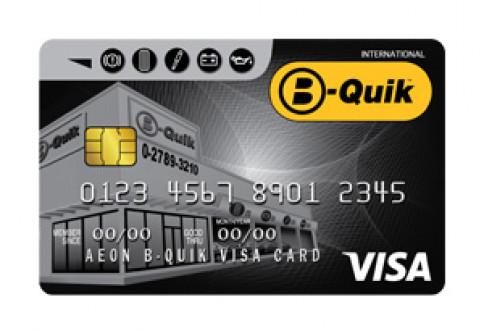 บัตรเครดิตบี-ควิก วีซ่า (B-Quik Visa Credit Card)-อิออน (AEON)